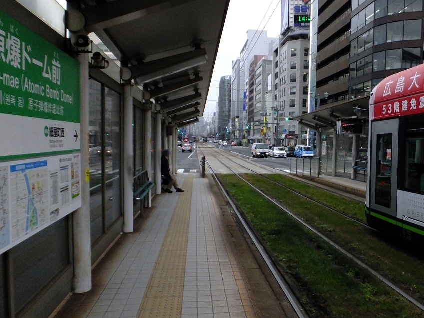 ぶらり広島の旅3_e0193247_19335930.jpg