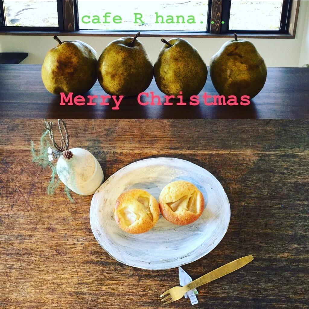 Merry Christmas_b0160356_15010742.jpg