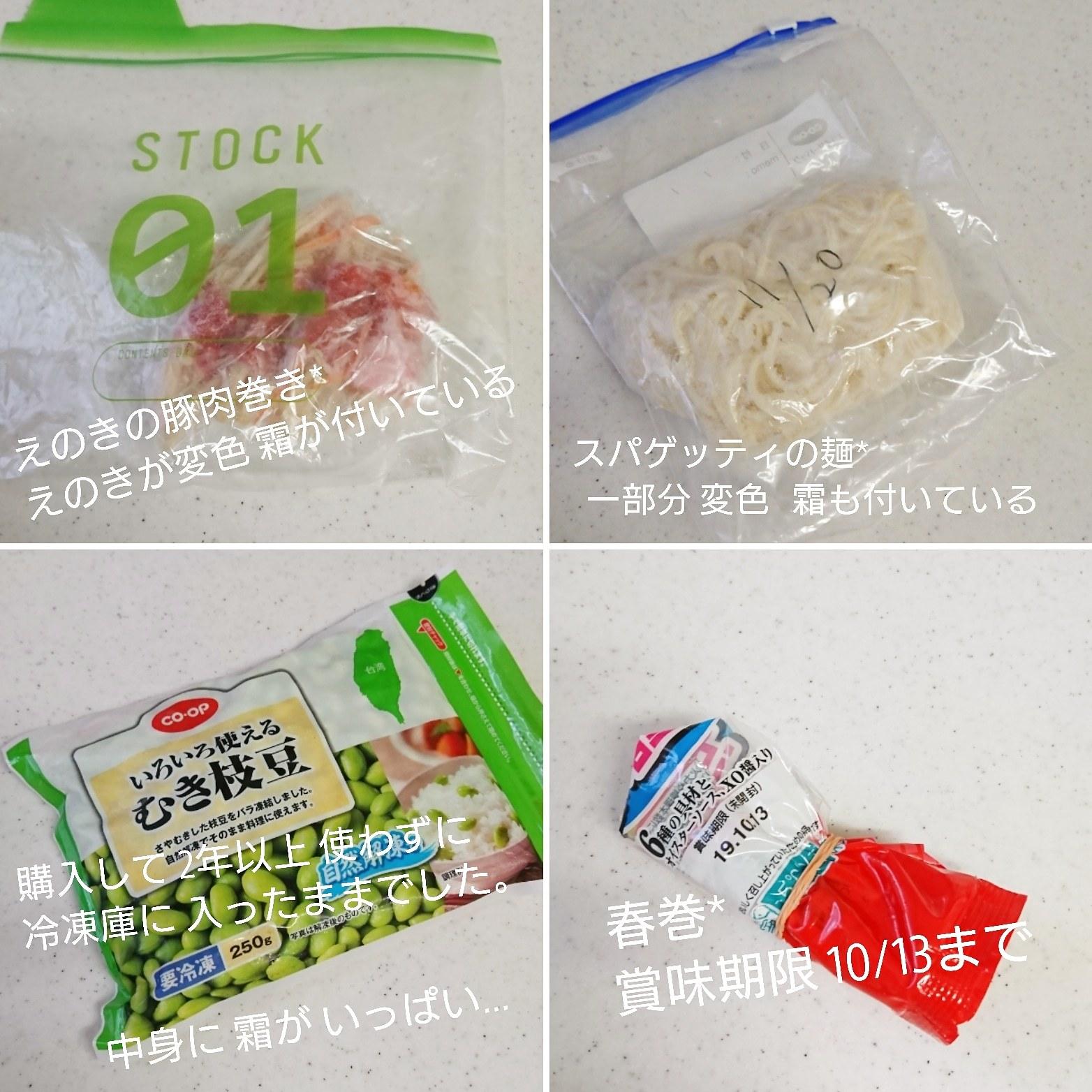 ++冷蔵庫の大掃除*++_e0354456_10192405.jpg
