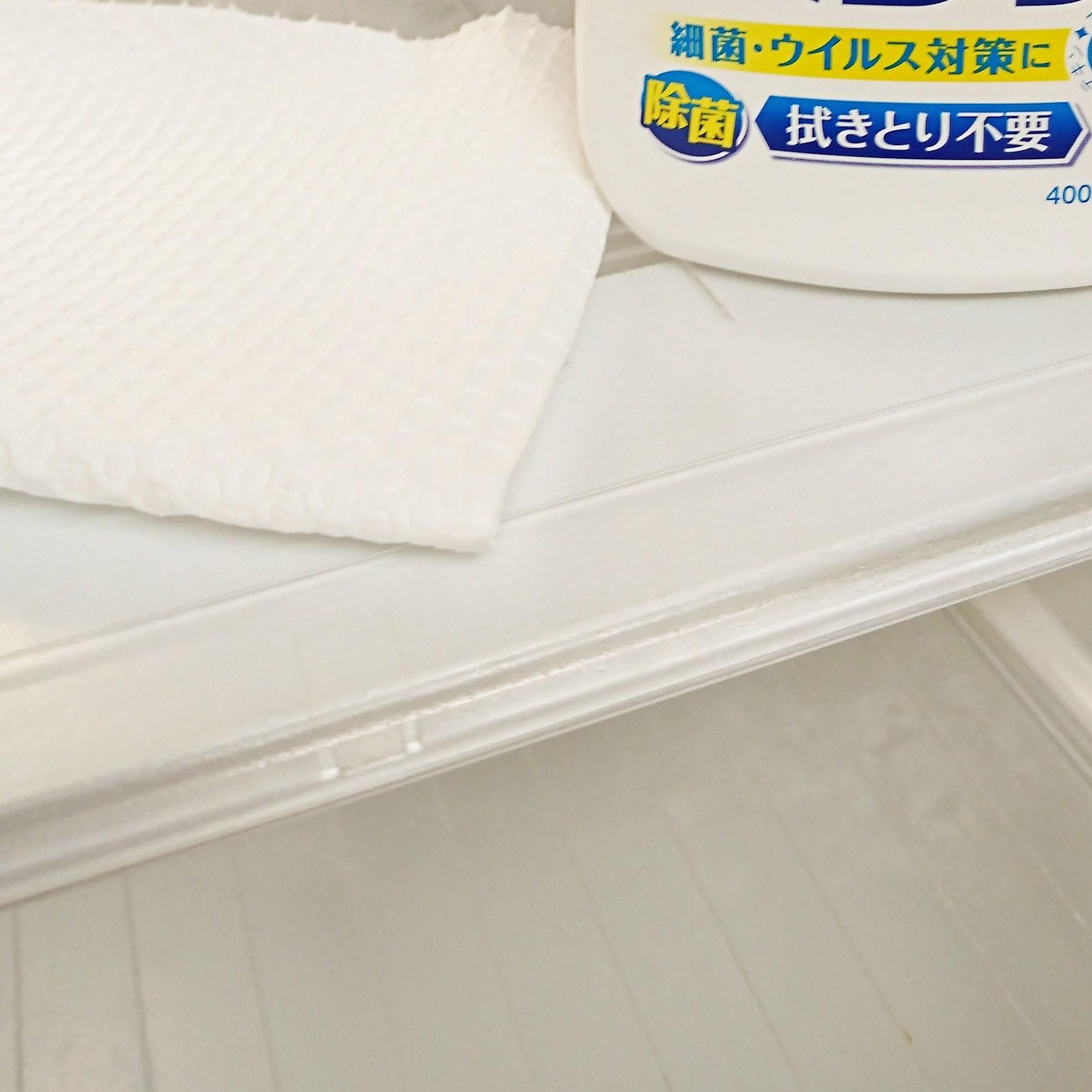 ++冷蔵庫の大掃除*++_e0354456_10194912.jpg