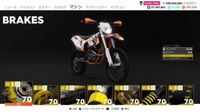 ゲーム「THE CREW2 KTM_450EXC Red Bull Edition」_b0362459_18171557.jpg