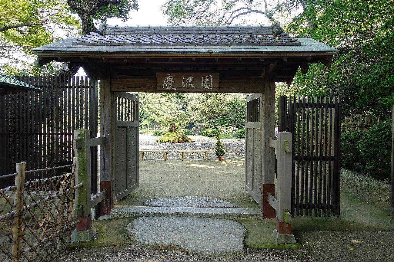 慶沢園(その1)_c0112559_09004627.jpg