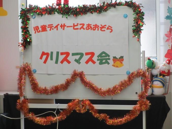 クリスマス会2019_f0204059_15262031.jpg