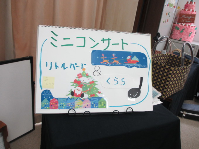 クリスマス会2019_f0204059_15544453.jpg