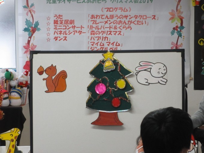クリスマス会2019_f0204059_17594519.jpg