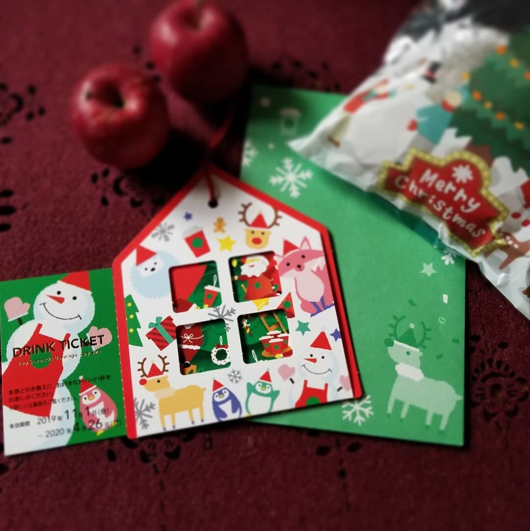 Happy Christmas・2019 * 嬉しいいただきもの♪_f0236260_18300639.jpg