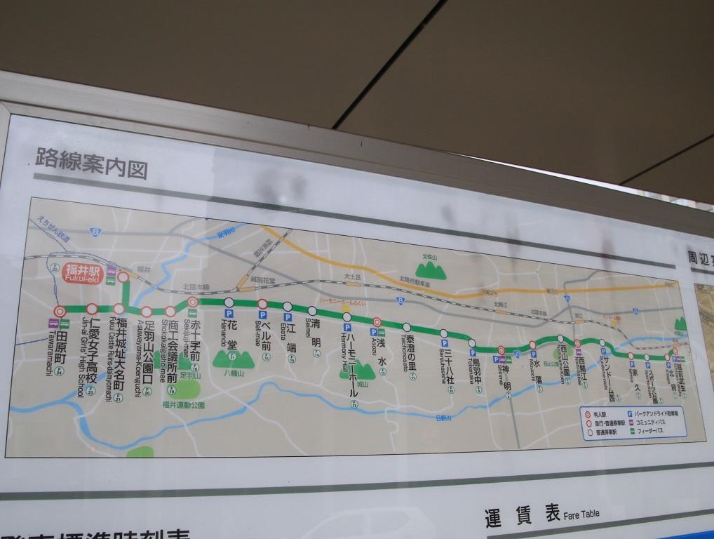 福井鉄道制覇の旅_d0202264_654372.jpg