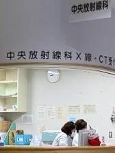 父ちゃん病院&クリスマスイヴ焼肉♪_d0140668_21354595.jpg