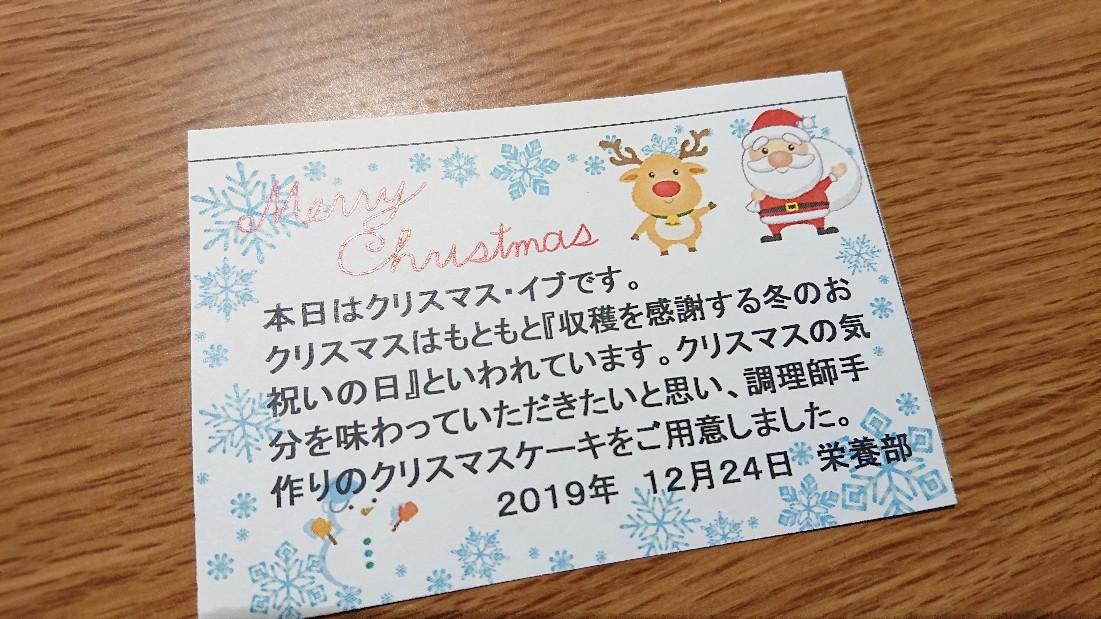 Merry Christmas! ***_e0290872_21093646.jpg