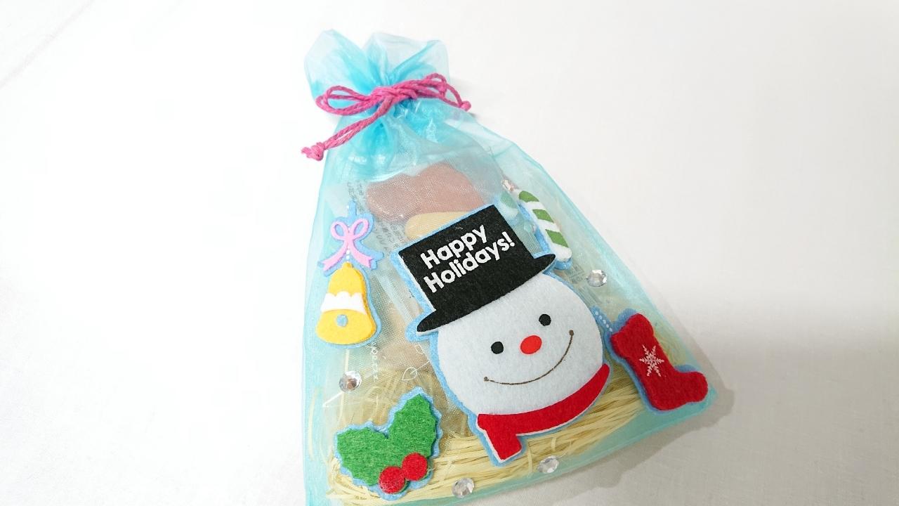 Merry Christmas! ***_e0290872_21093710.jpg
