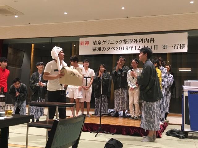 鹿児島清泉感謝の夕べ_a0079474_14421940.jpg