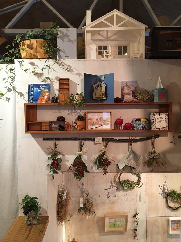 クリスマスモードの店内 〜12月の終わり頃〜_c0334574_19164677.jpeg
