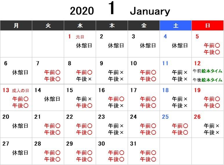 1月のガイドウォーク_d0121678_14361881.jpg