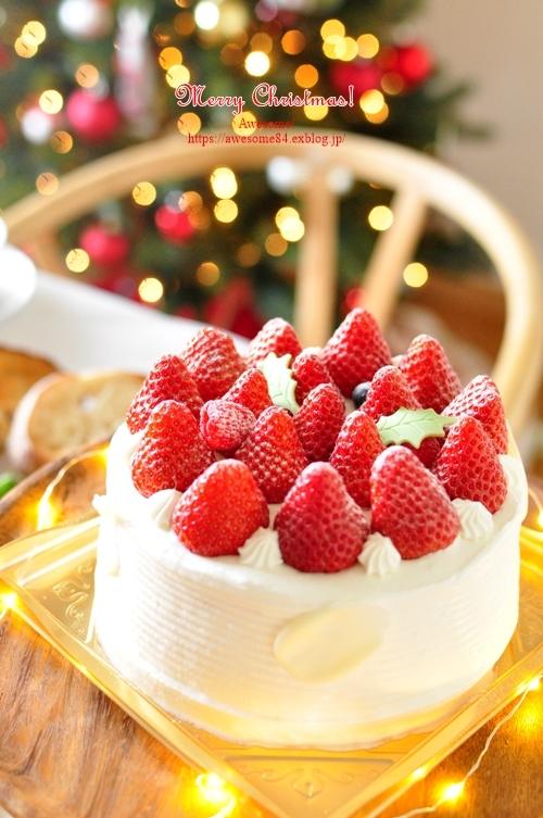 おうちクリスマスごはん_e0359481_18104043.jpg