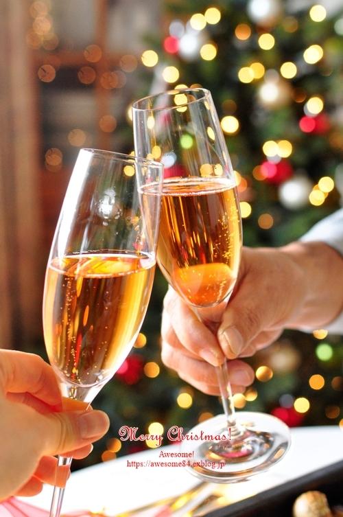 おうちクリスマスごはん_e0359481_18111738.jpg