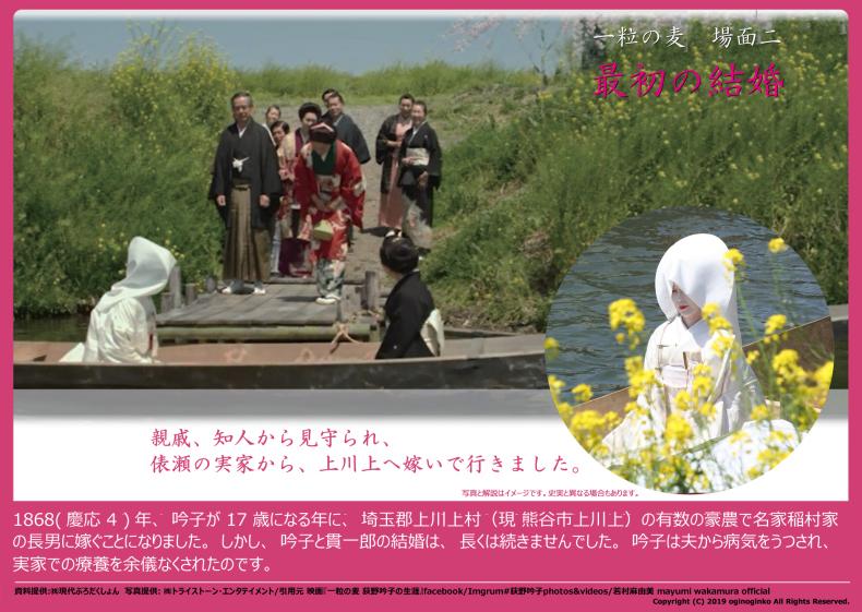 映画『一粒の麦 荻野吟子の生涯』場面集_e0409288_18240325.jpg