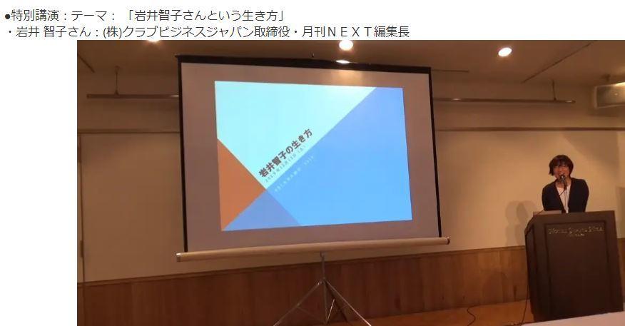 No.4489 12月24日(火):FBL大学大納会の動画販売をスタートしました!_b0113993_14531872.jpg