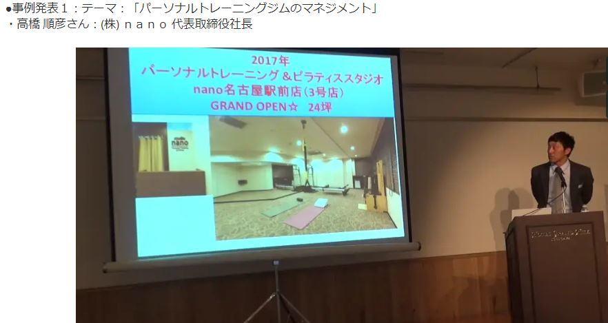 No.4489 12月24日(火):FBL大学大納会の動画販売をスタートしました!_b0113993_14532545.jpg