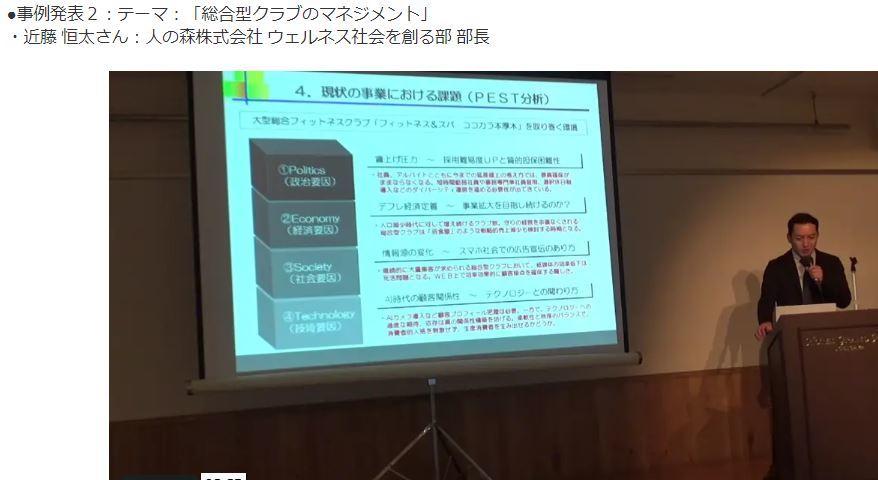 No.4489 12月24日(火):FBL大学大納会の動画販売をスタートしました!_b0113993_14532861.jpg