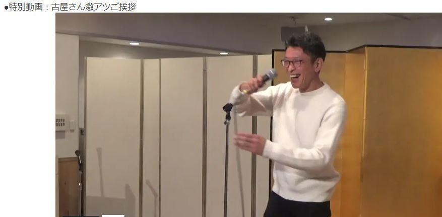 No.4489 12月24日(火):FBL大学大納会の動画販売をスタートしました!_b0113993_14533862.jpg
