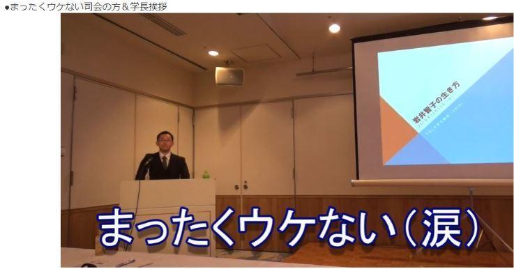 No.4489 12月24日(火):FBL大学大納会の動画販売をスタートしました!_b0113993_15070108.jpg