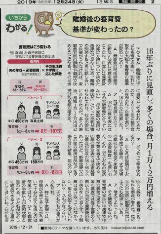 2019年12月24日 沖縄中学同級からお歳暮  その2_d0249595_07141345.jpg