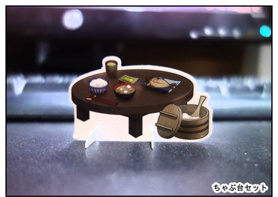買って放置してた雷電姉妹ペーパークラフトなのです!_f0205396_21320901.jpg