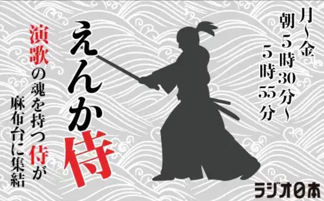 えんか侍・男の名刺_b0083801_19130828.jpg