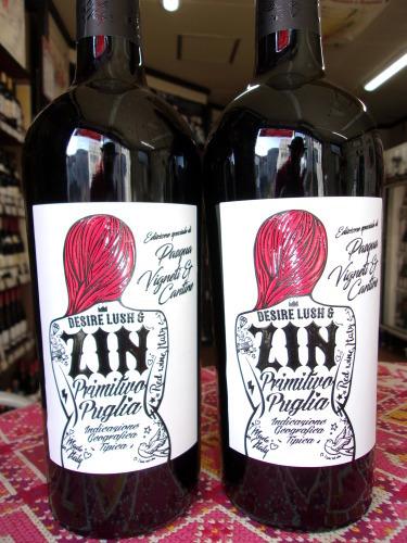 今年最後の限定特価ワインはちょっとセクシー!?なイタリアワインです!_f0055803_15262687.jpg
