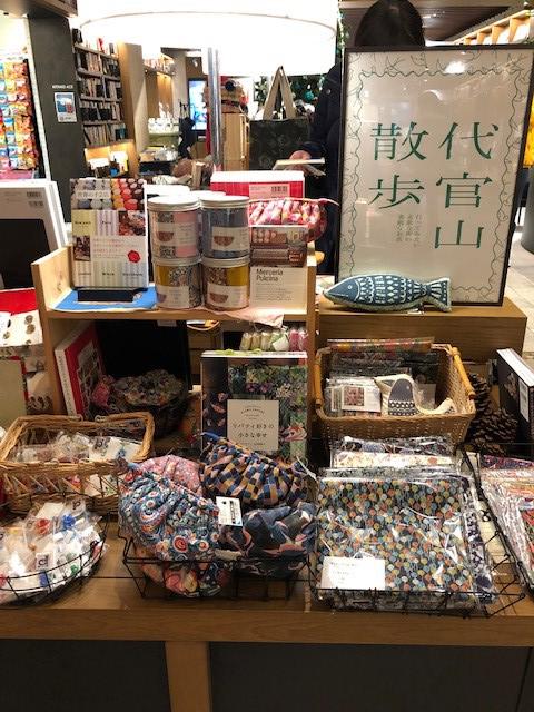 【広島蔦屋書店 に出店しています。12/10〜2/4まで】_b0107106_21255696.jpg