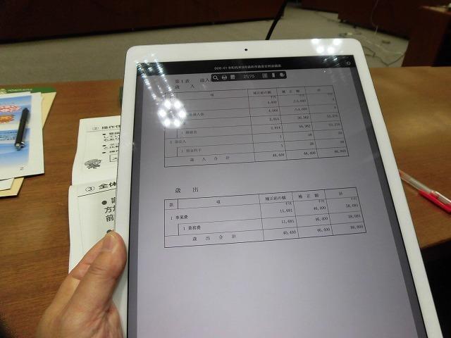 富士市議会として何を目的とするタブレット導入か? 県内導入先進市である袋井・藤枝両市議会の取組みを視察_f0141310_08243194.jpg