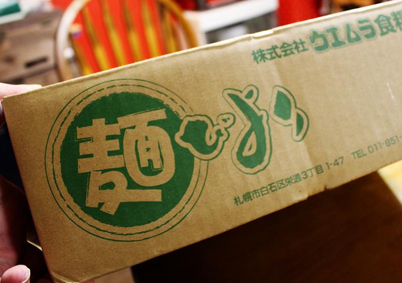 愛知県からサンタクロース ICHIRO? 札幌自転車屋。_a0139912_20463340.jpg