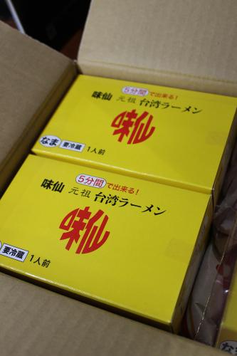 愛知県からサンタクロース ICHIRO? 札幌自転車屋。_a0139912_20463669.jpg