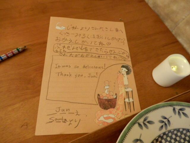 Merry Merry X'mas✨_b0148714_20300210.jpg