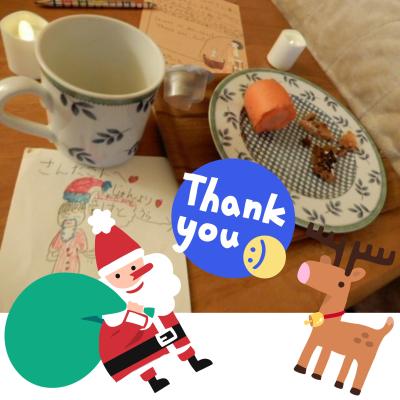 Merry Merry X'mas✨_b0148714_20333807.jpg