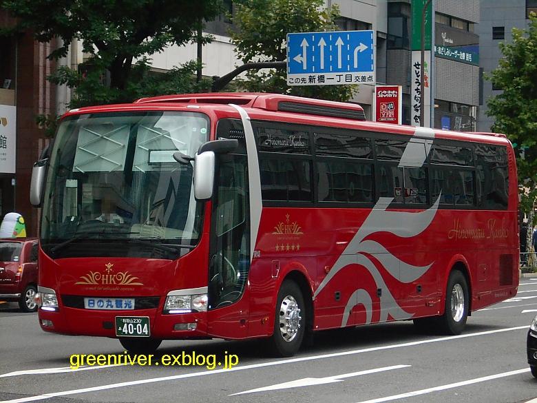 日の丸観光バス あ4004_e0004218_20552857.jpg