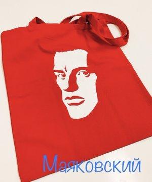 【受付終了】JICから『文豪バッグ』クリスマスプレゼントのお知らせです。【マヤコフスキー】_f0072621_15091468.jpg