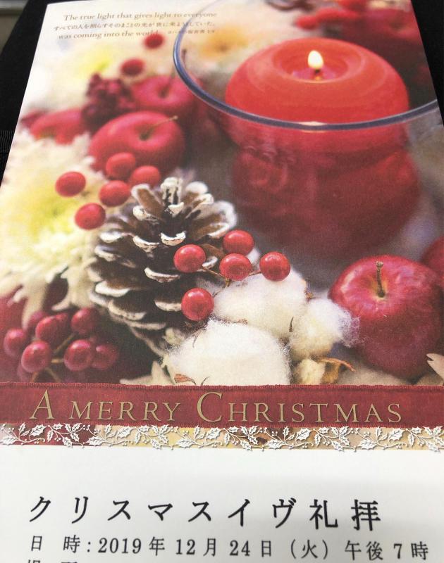 Merry Christmas(N教会)_d0086022_05155603.jpg