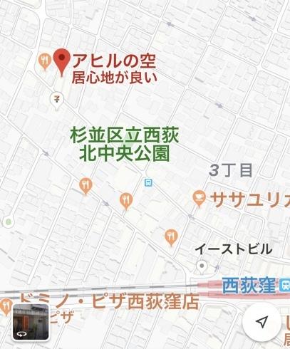 le fève dans la galette des rois@西荻窪・アヒルの空 &  小田原・ナチュラル菓子工房citron_a0137727_18083433.jpeg