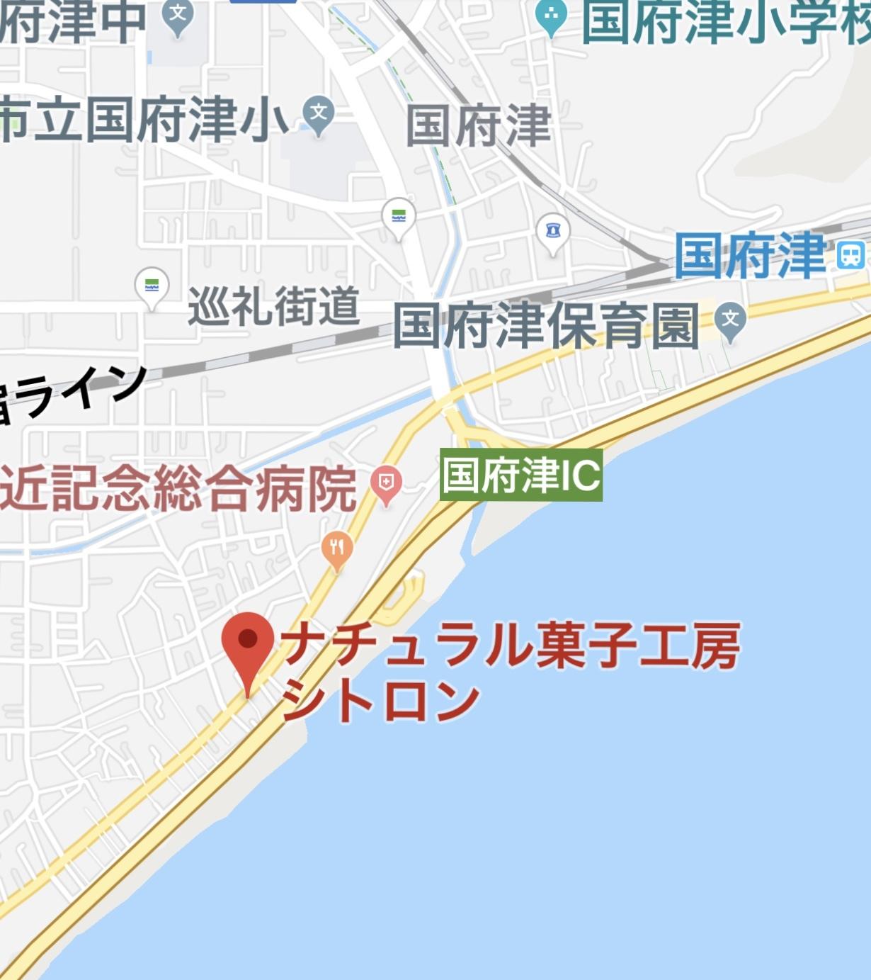 le fève dans la galette des rois@西荻窪・アヒルの空 &  小田原・ナチュラル菓子工房citron_a0137727_18221983.jpeg