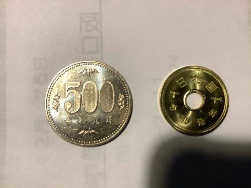 令和元年の硬貨_c0124828_15250110.jpg