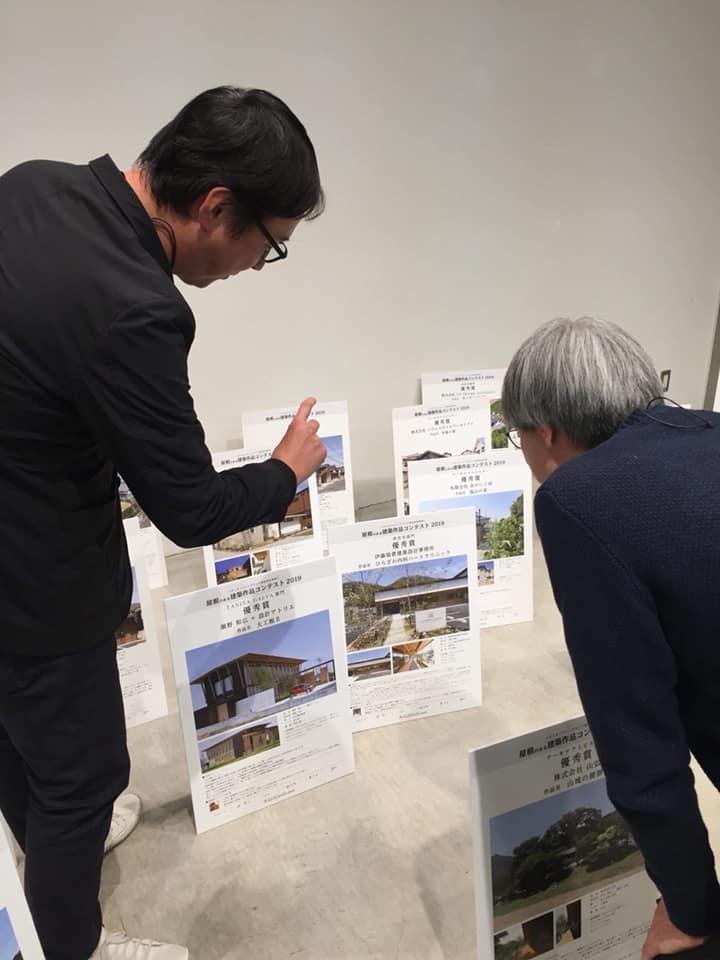 タニタハウジングウエア 屋根のある建築作品コンテストの表彰式&懇親会に参加してきました。_f0165030_08254648.jpg