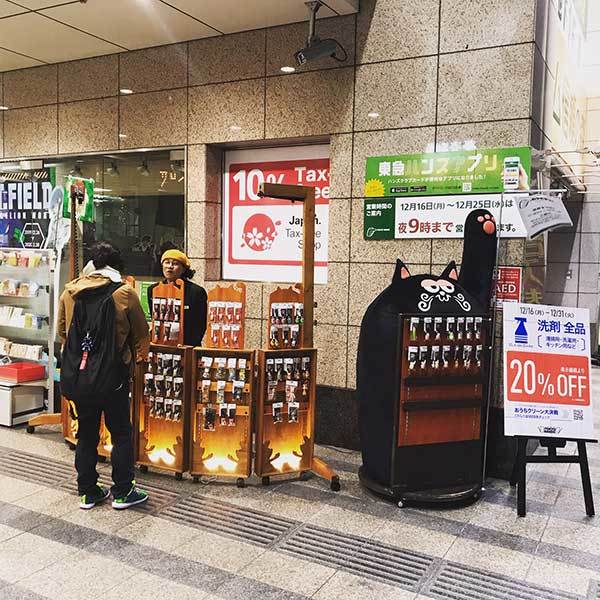 東急ハンズ広島店出店にお越しいただき、ありがとうございました!_a0129631_09501249.jpg