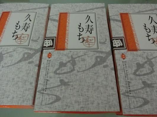 日本から届いたもの ☆ 12月_e0303431_16520772.jpg