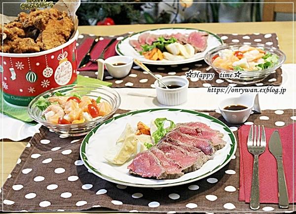 残り物弁当とクリスマスメニュー♪_f0348032_16515226.jpg