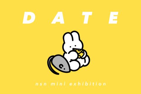 2020年1/2~1/22 nsnさん mini exhibition『DATE』開催のお知らせ_f0010033_12592112.png