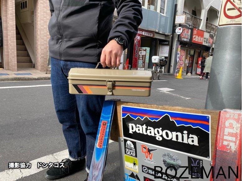 東洋スチール 山型工具箱 Y350 クラシックカスタム _f0159943_17265925.jpg