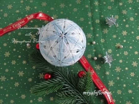 讃岐かがり手まり クリスマスによせて 芝桜_b0255144_17165997.jpg