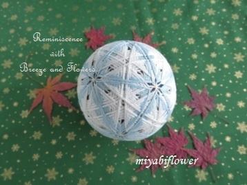 讃岐かがり手まり クリスマスによせて 芝桜_b0255144_17170870.jpg