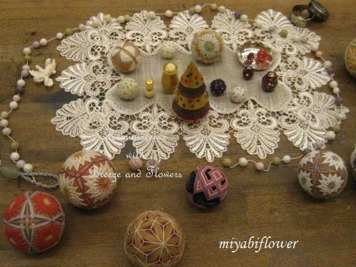 讃岐かがり手まり クリスマスによせて 芝桜_b0255144_17174978.jpg